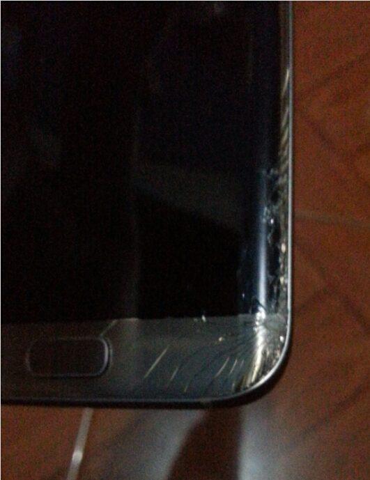 Bagian layar yang pecah