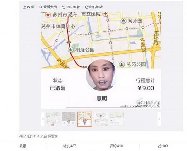 Ghost Driver Uber Tiongkok