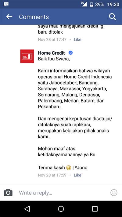 homecredit-sms