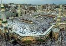 Pemerintah Arab Saudi Melarang Selfie di Masjidil Haram dan Nabawi